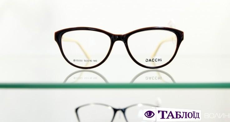Коли і як вибирати окуляри  ТОП-5 порад 01a918f5395c1