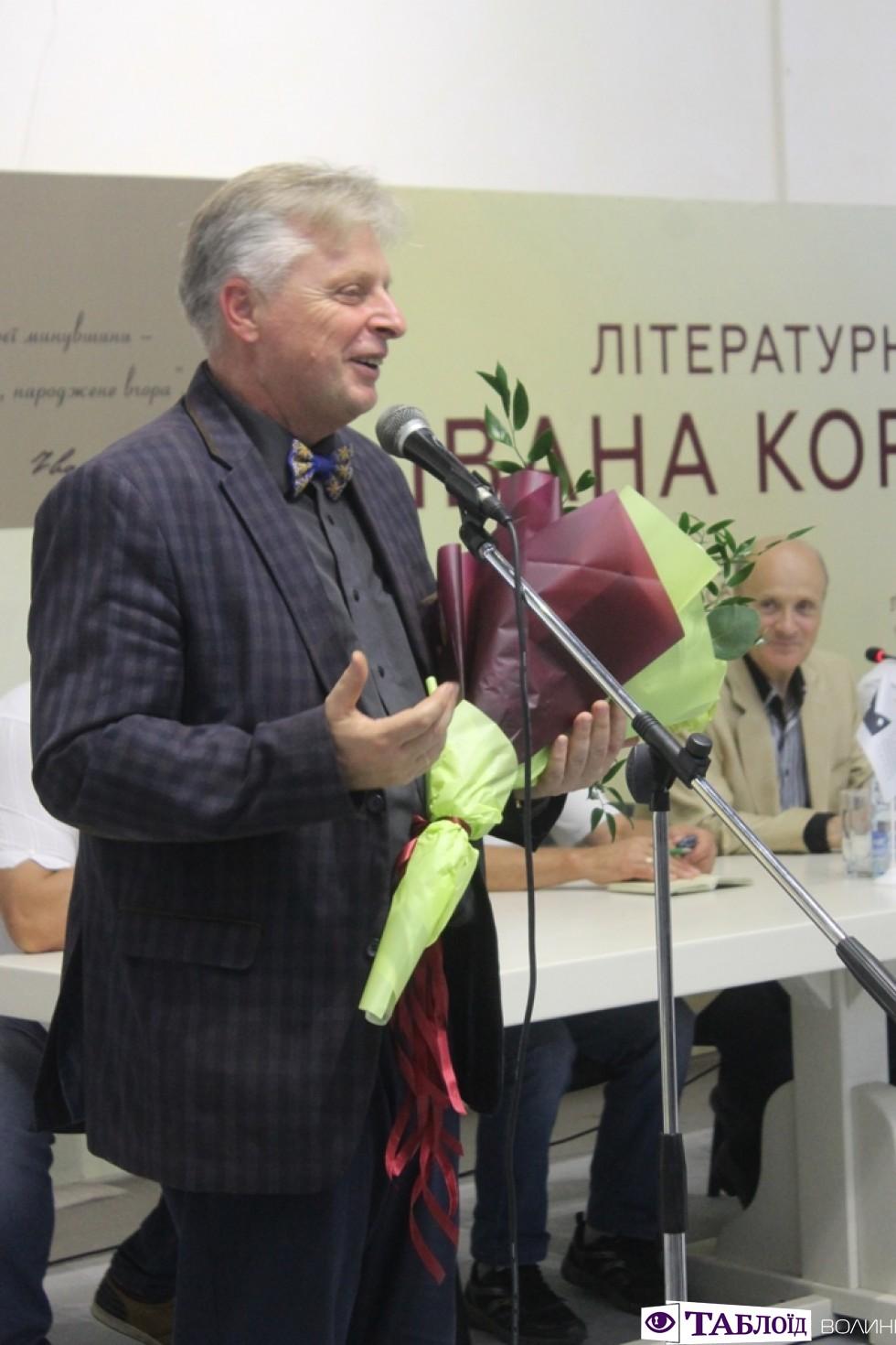 Лауреат Петро Кралюк