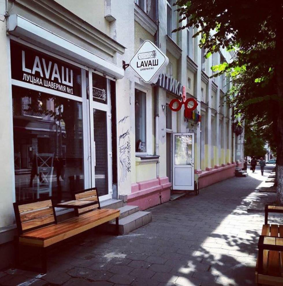 У центрі Луцька відкрили шавермію №1 із смачною назвою «Lavaш».
