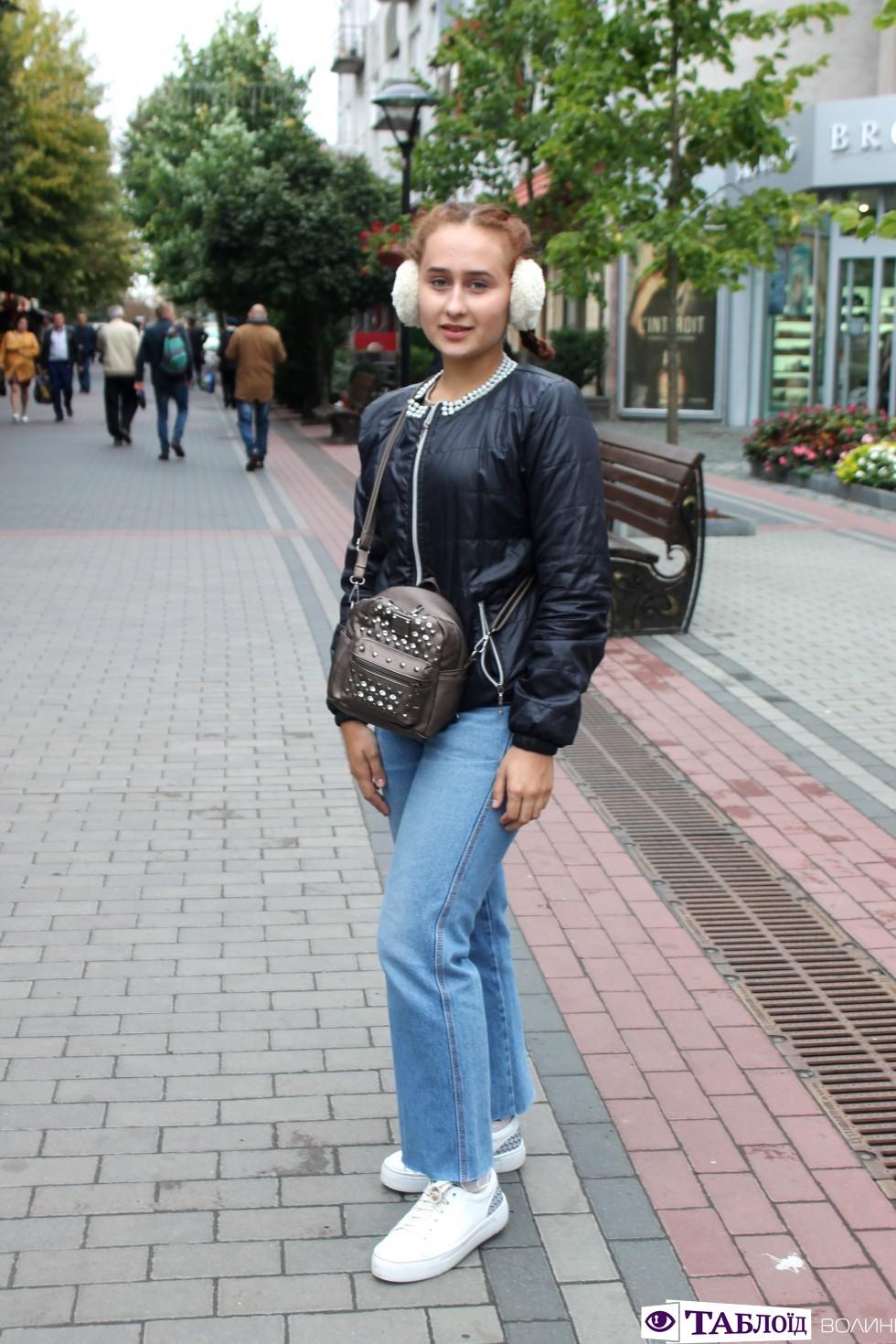 Вулична мода Луцька. Мила Валентина