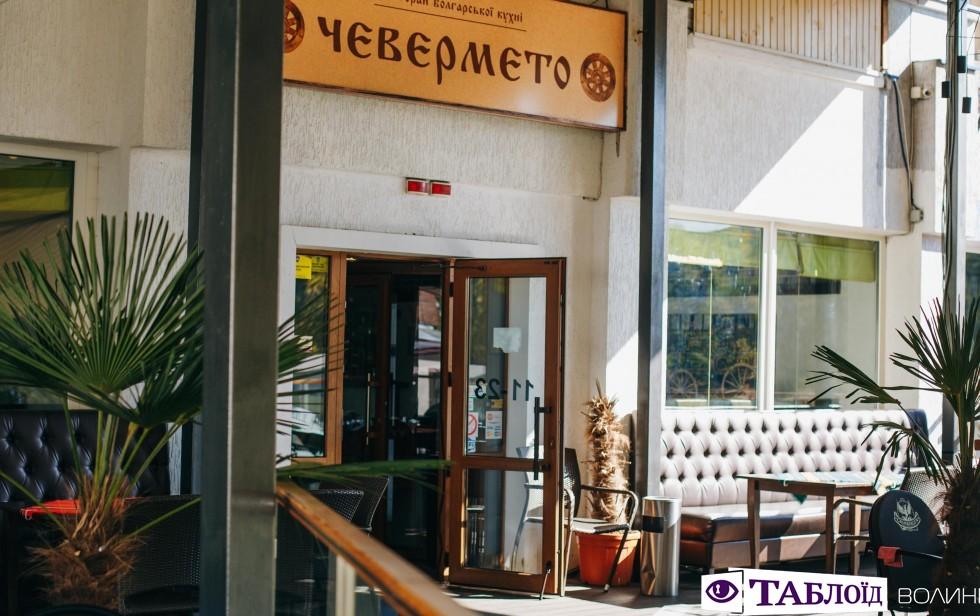 Ресторація «Чевермето»