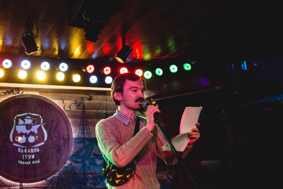 Вечір поезії у «Кораблику»