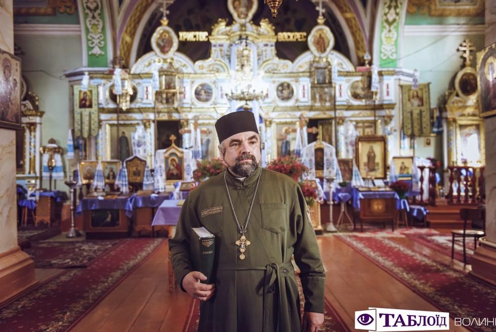 Отець Михайло Бучак