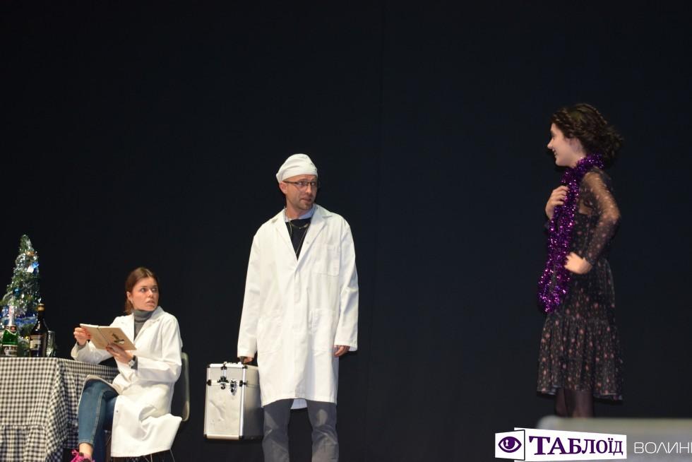 Вистава «Новорічний кекс» від київського театру «Чорний квадрат»