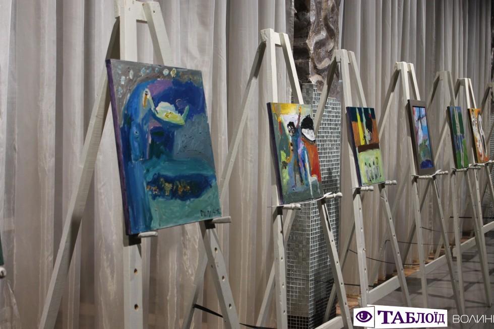Виставка юних луцьких художників