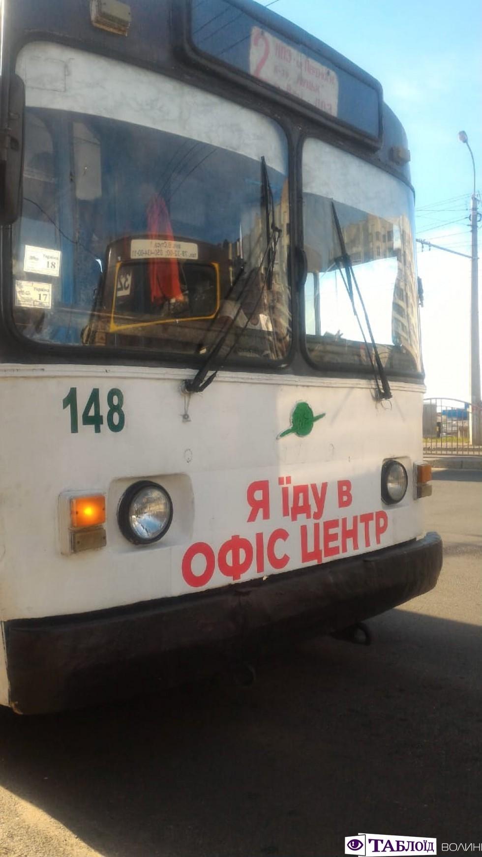 Сьогодні маршрутом тролейбуса №5 можна проїхатися безкоштовно.