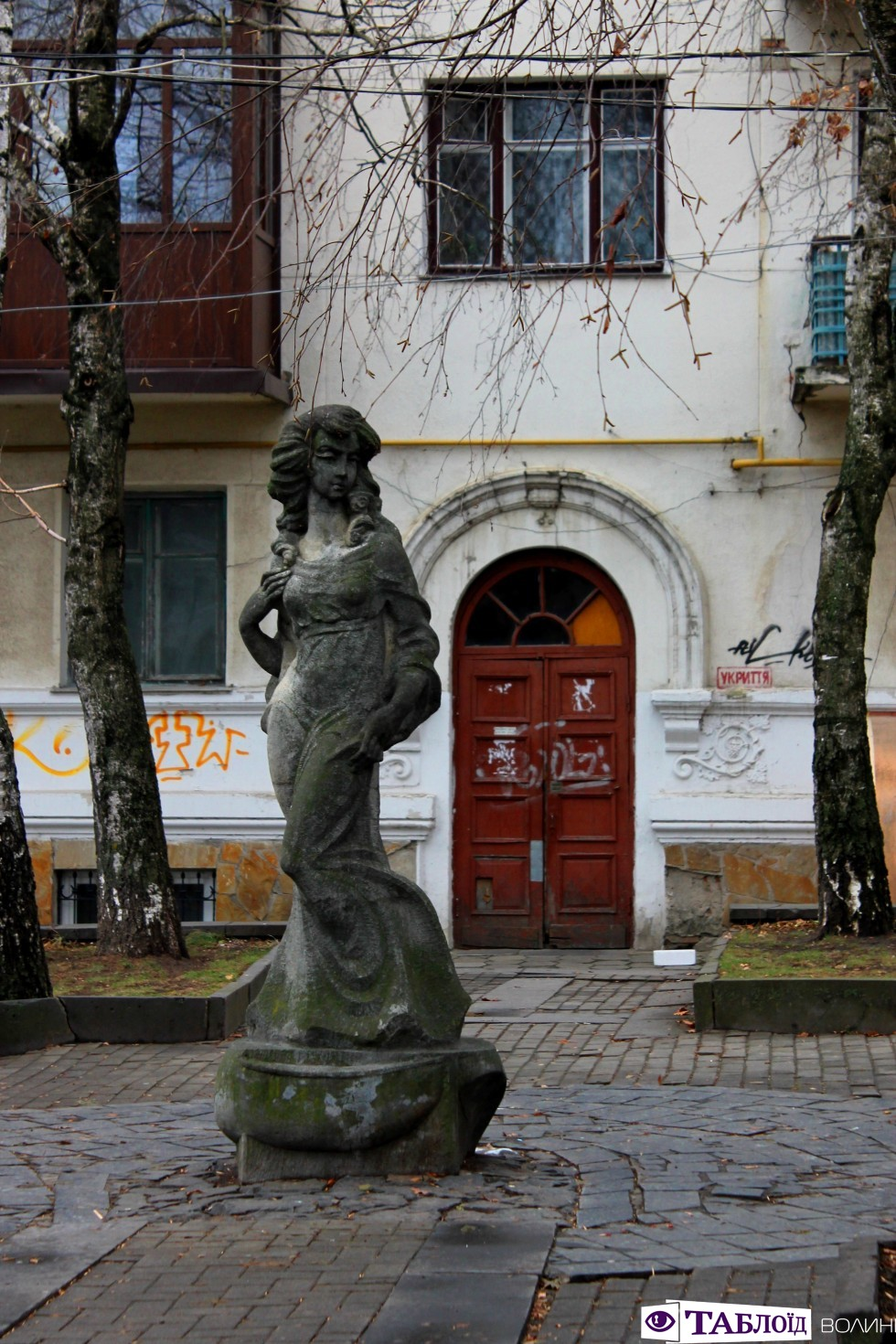 Вулиця Лесі Українки