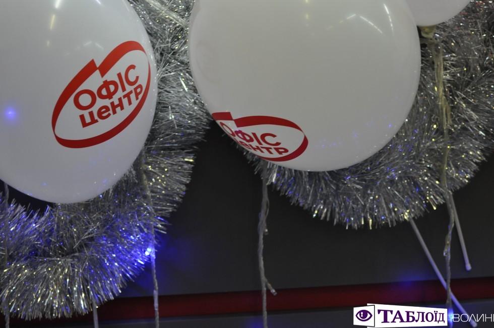 Магазин канцелярії «Офіс Центр» гучно відзначає свій День народження.