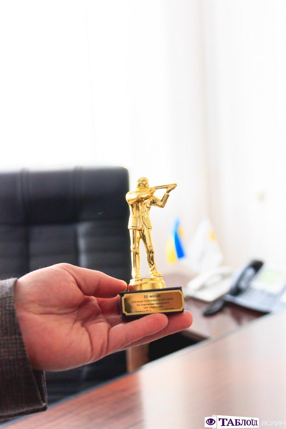 Нагорода за третє місце у всеукраїнській спартакіаді «поштовиків»