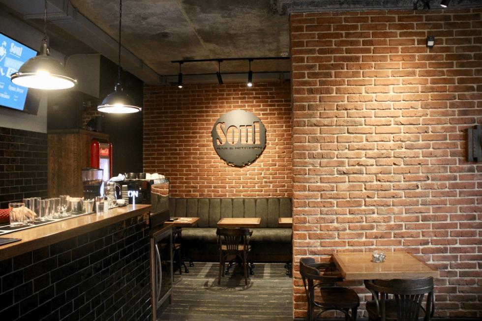 SOUL Bar & Kitchen