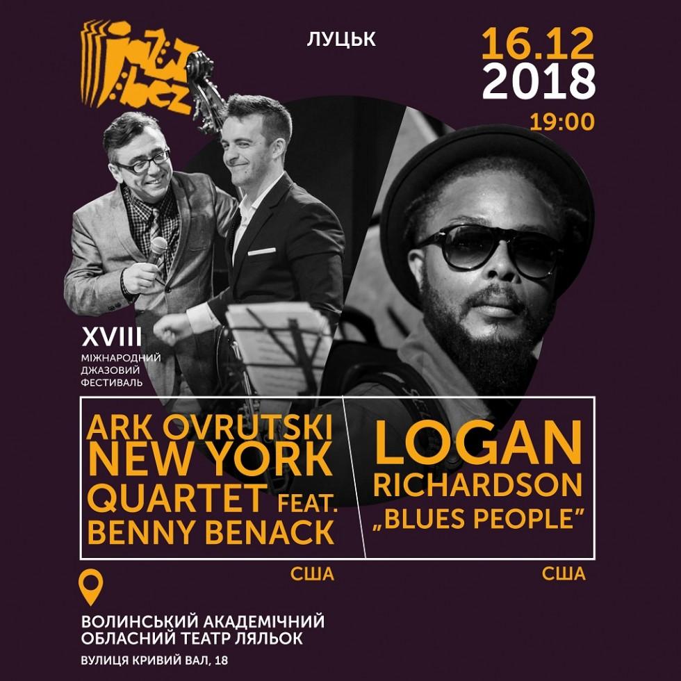Ark Ovrutski New York Quartet feat. Benny Benack