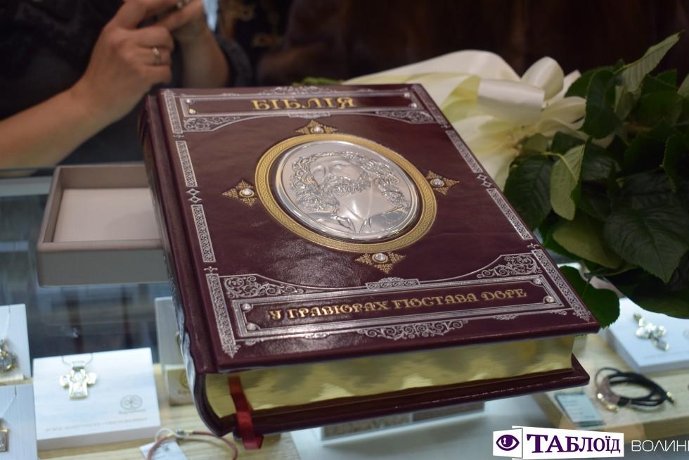 Книга прикрашена кристалами Сваровскі