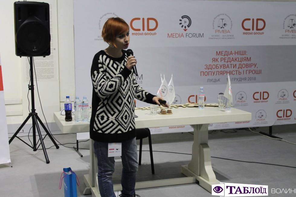 Ірина Батуревич виступила на West Media Forum у Луцьку