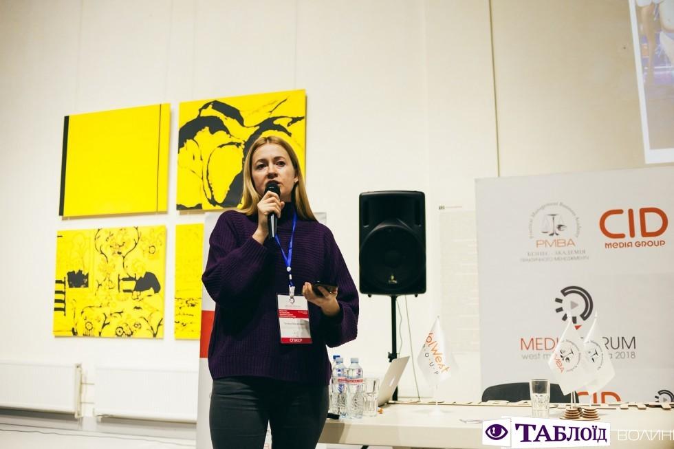 Тетяна Микитенко