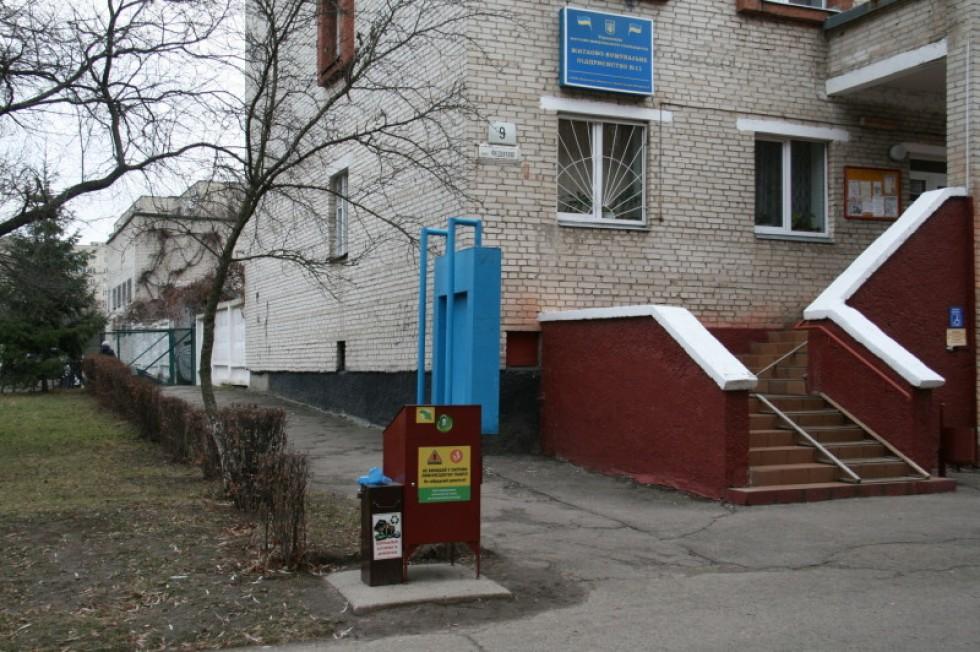 Контейнер за адресою вул. Федорова,9
