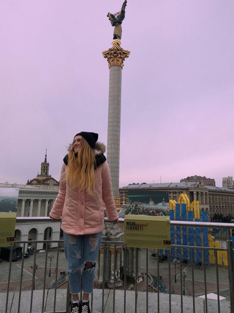 Красуня дня: романтична Уляна