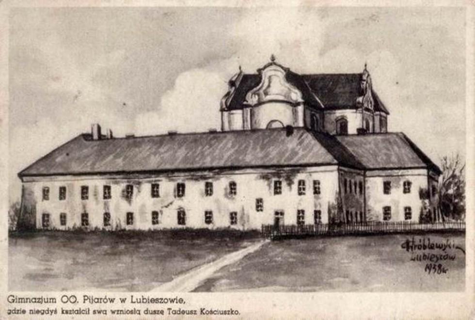 Колегіум в Любешові