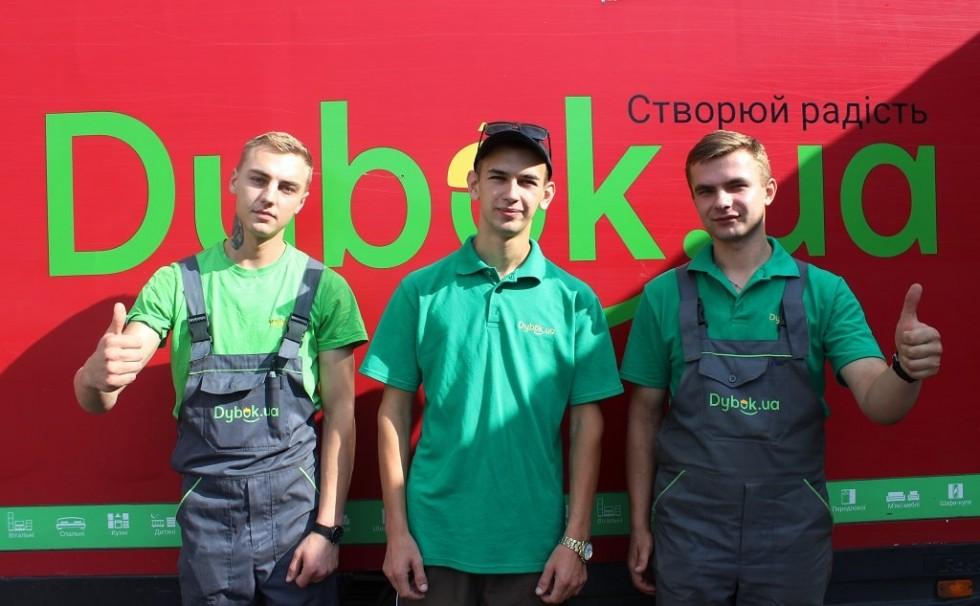 Меблева компанія Dybok.ua