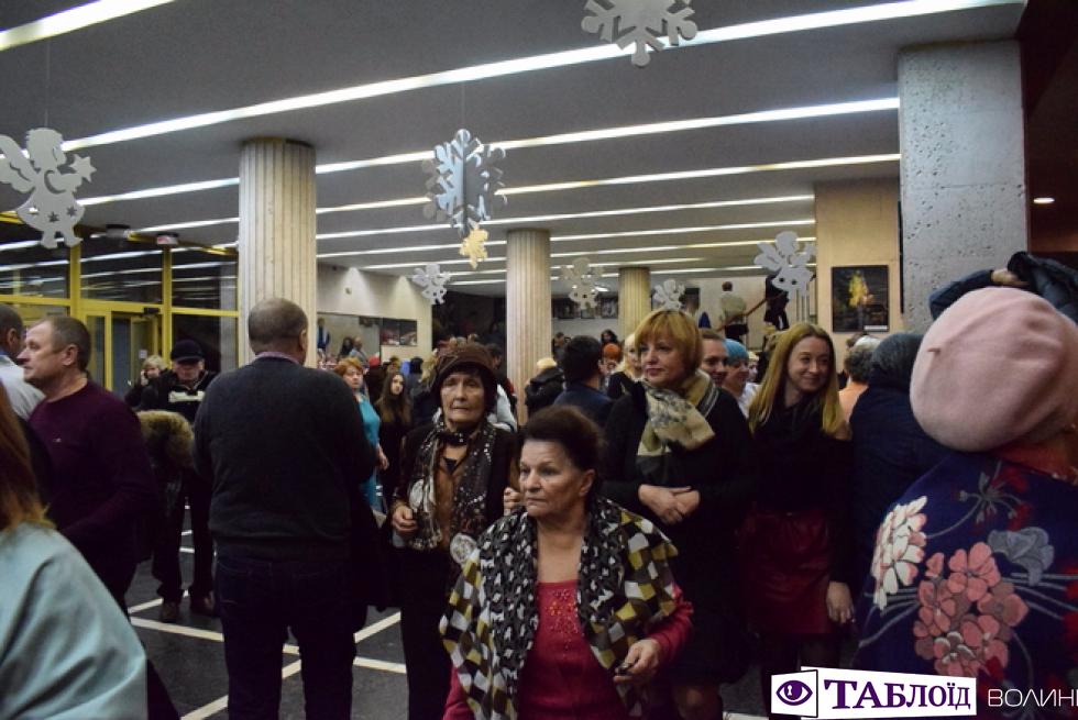 Концерт Волинського народного хору