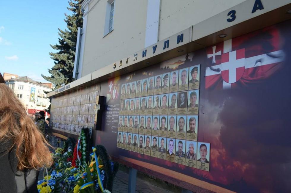 20 лютого в Україні Указом Президента встановлено День Героїв Небесної сотні.