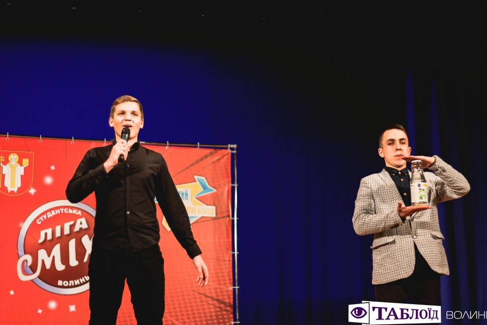 Студентська Ліга сміху у Луцьку