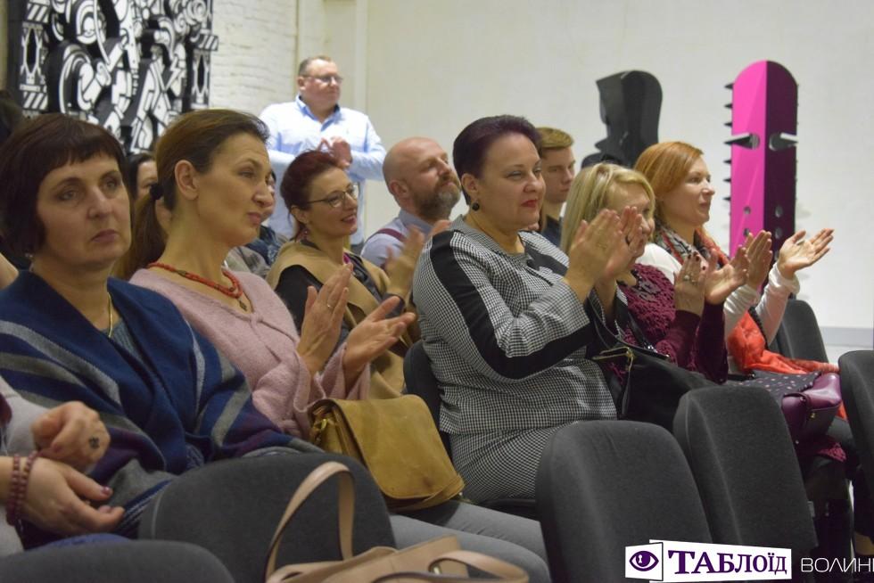 Концерт камерної музики у Музеї Корсаків