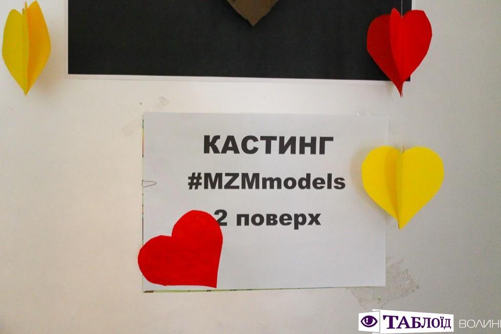 Модельне агентство «MZM models» провело набір нових облич