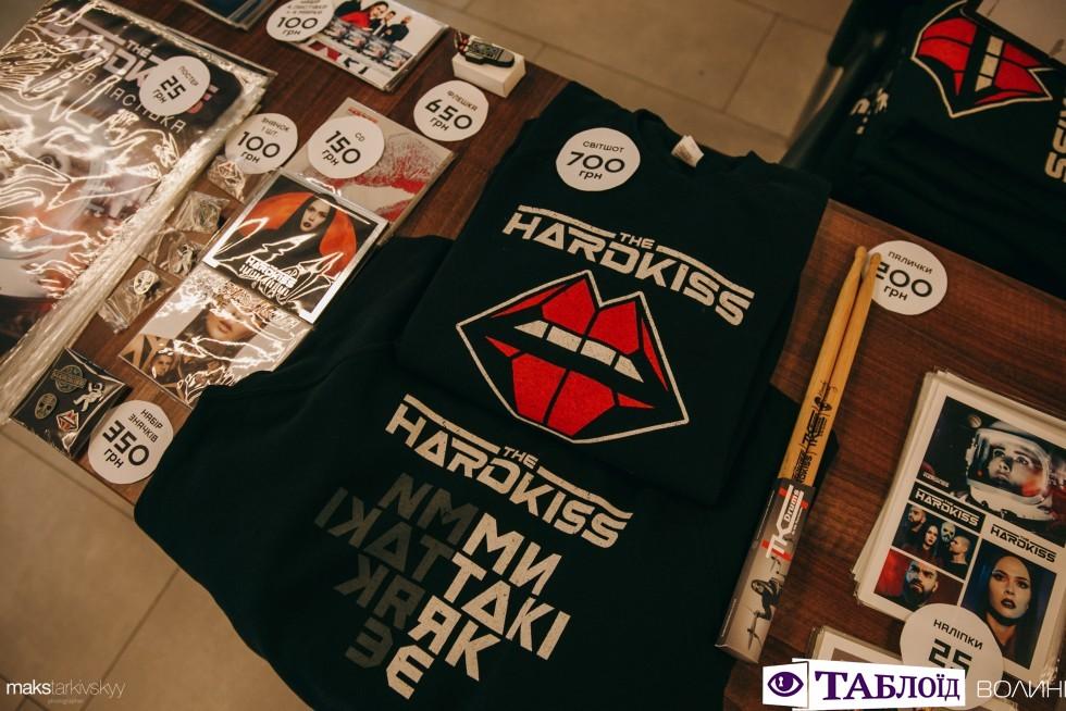 The Hardkiss у РЦ «Промінь»