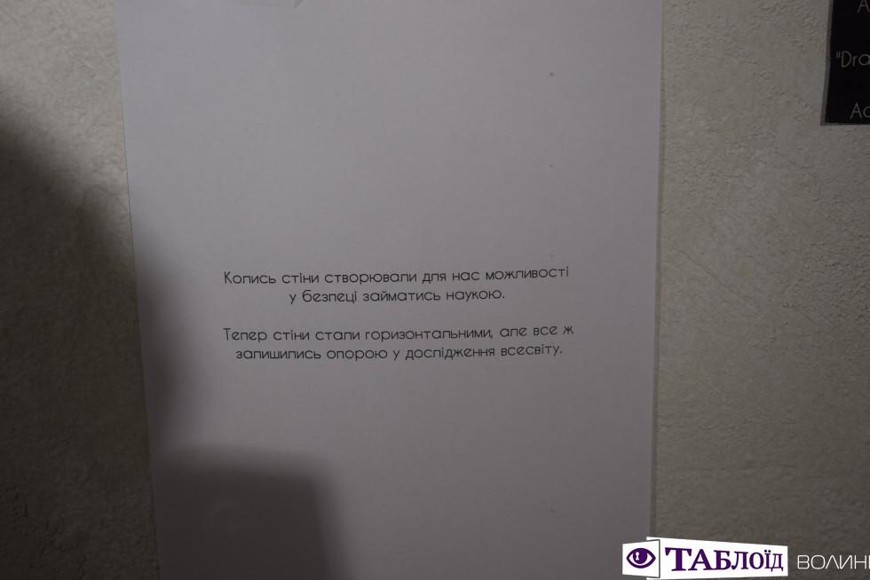 «Втеча з Мряки»: полтавський атовець презентував своє мистецтво у Луцьку