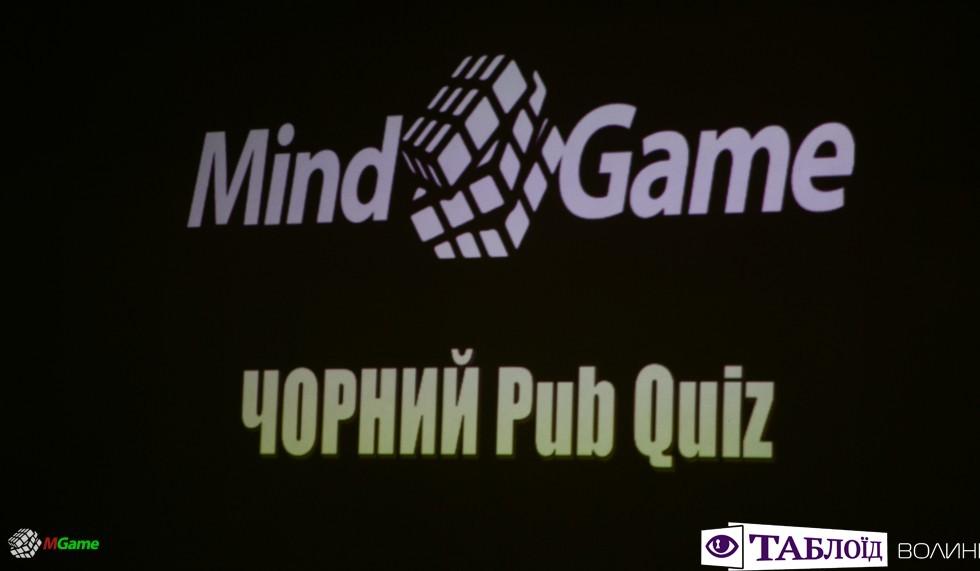 Mind Game у Луцьку