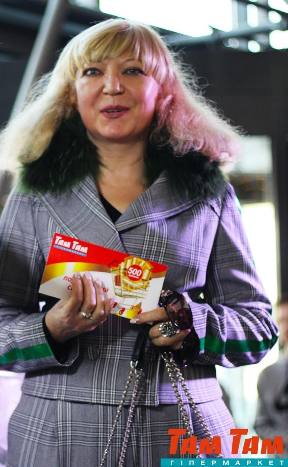 Людмила Дубровська
