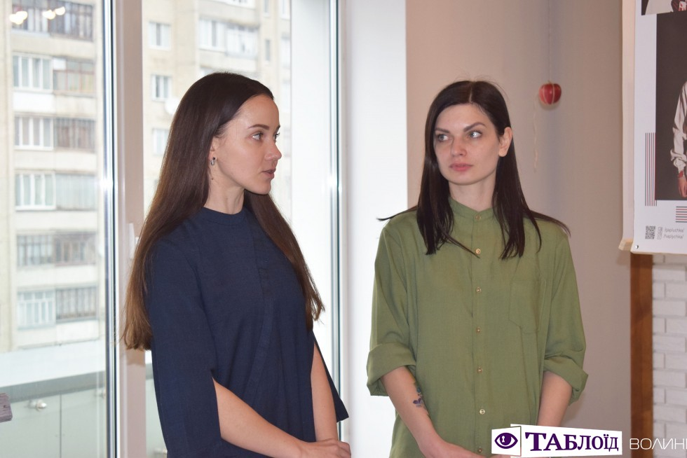 Ініціаторки проекту - Юлія Євпак та Оля Валянік