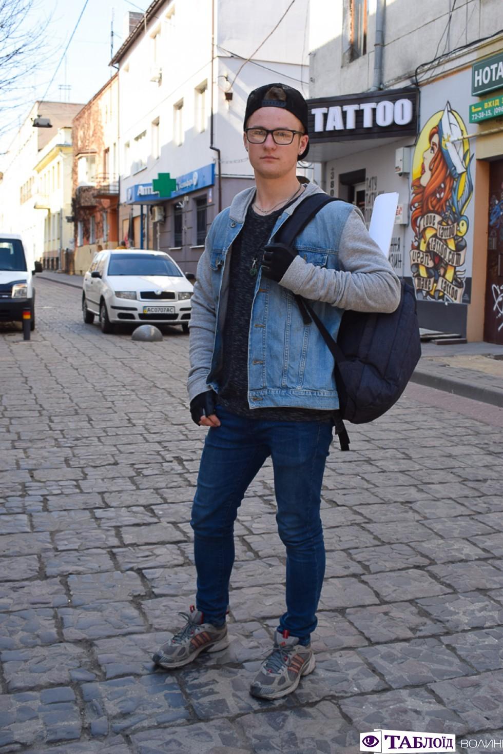 Вулична мода Луцька