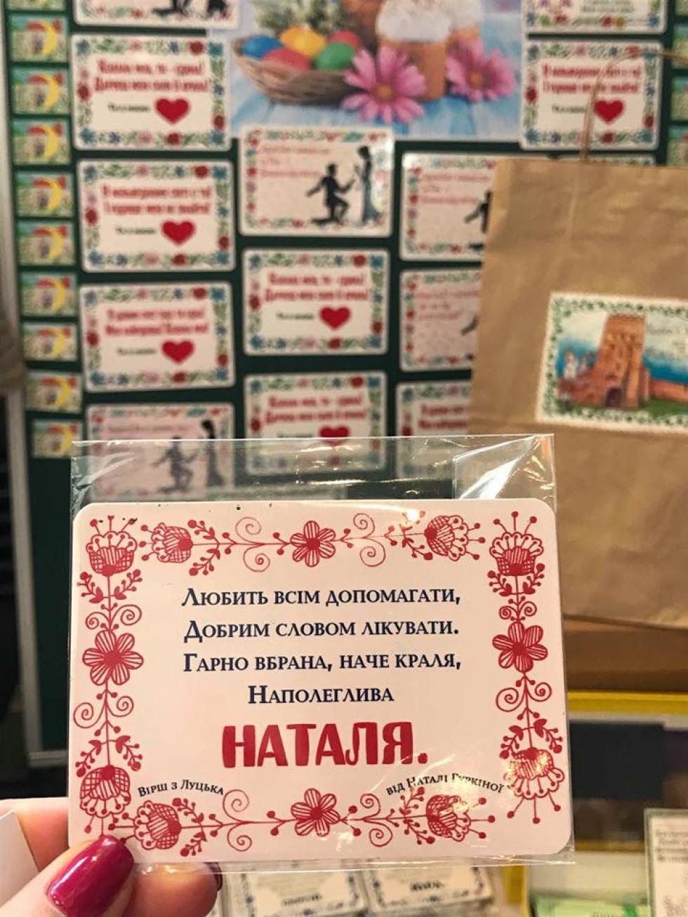 У ТРЦ ПортCity – пасхальний ярмарок