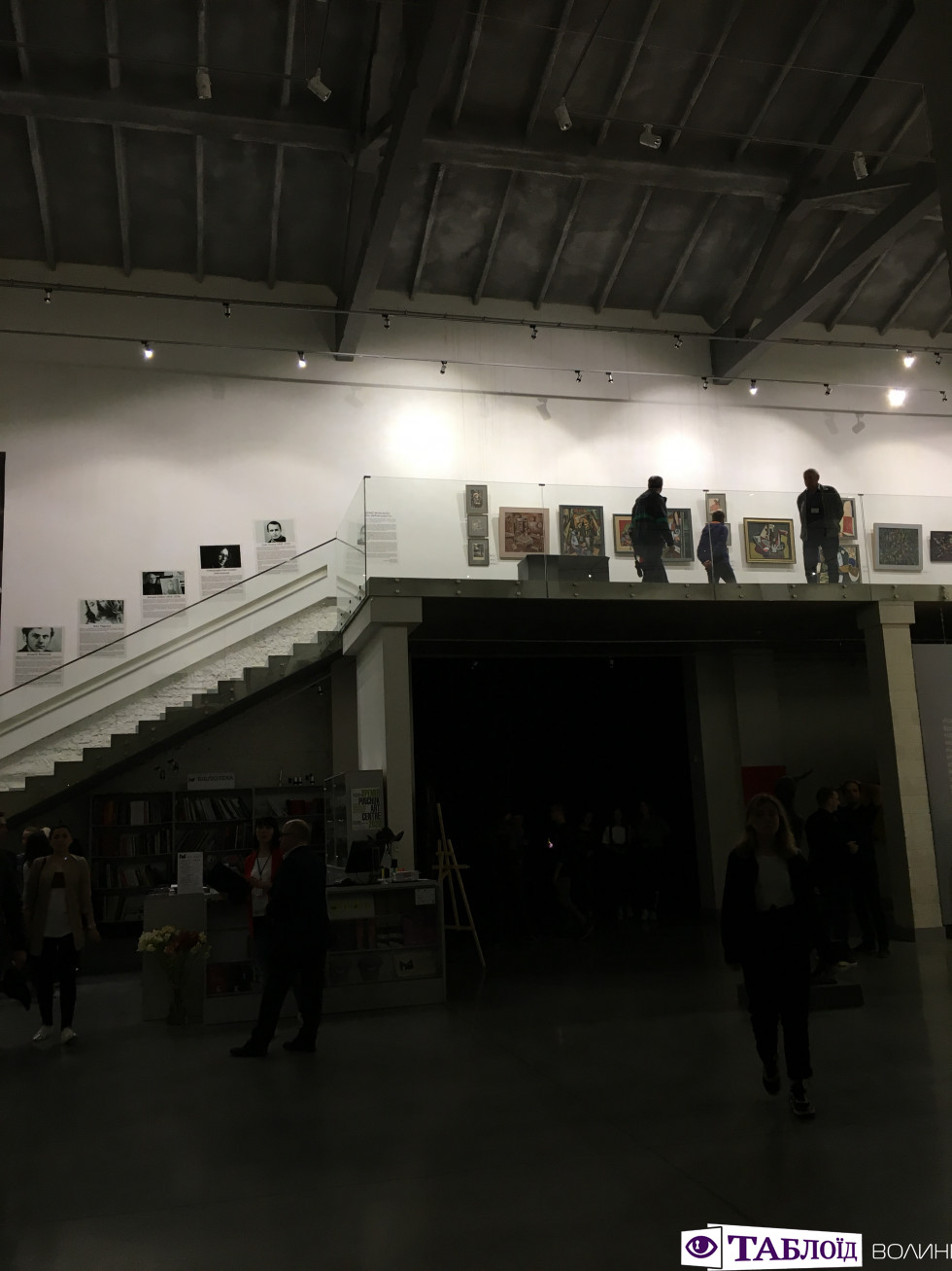 Ніч у музеї