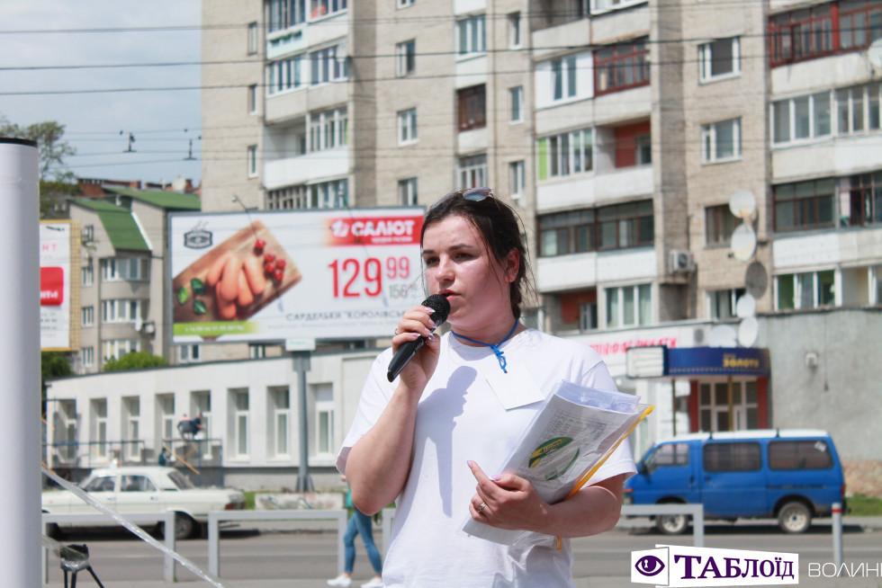 У Луцьку відбувся фестиваль бездомних тварин «Мокрі носики»