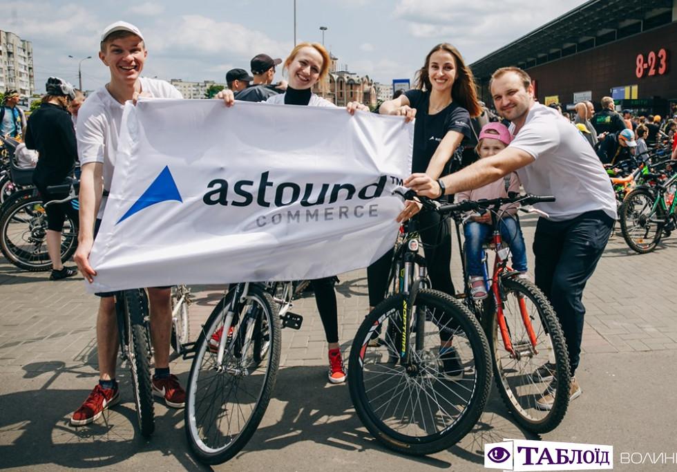 IT-компанія Astound Commerce на Велодні-2019