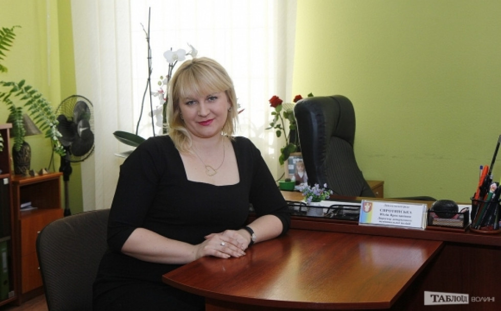 Начальниця департаменту муніципальної варти Юлія Сиротинська