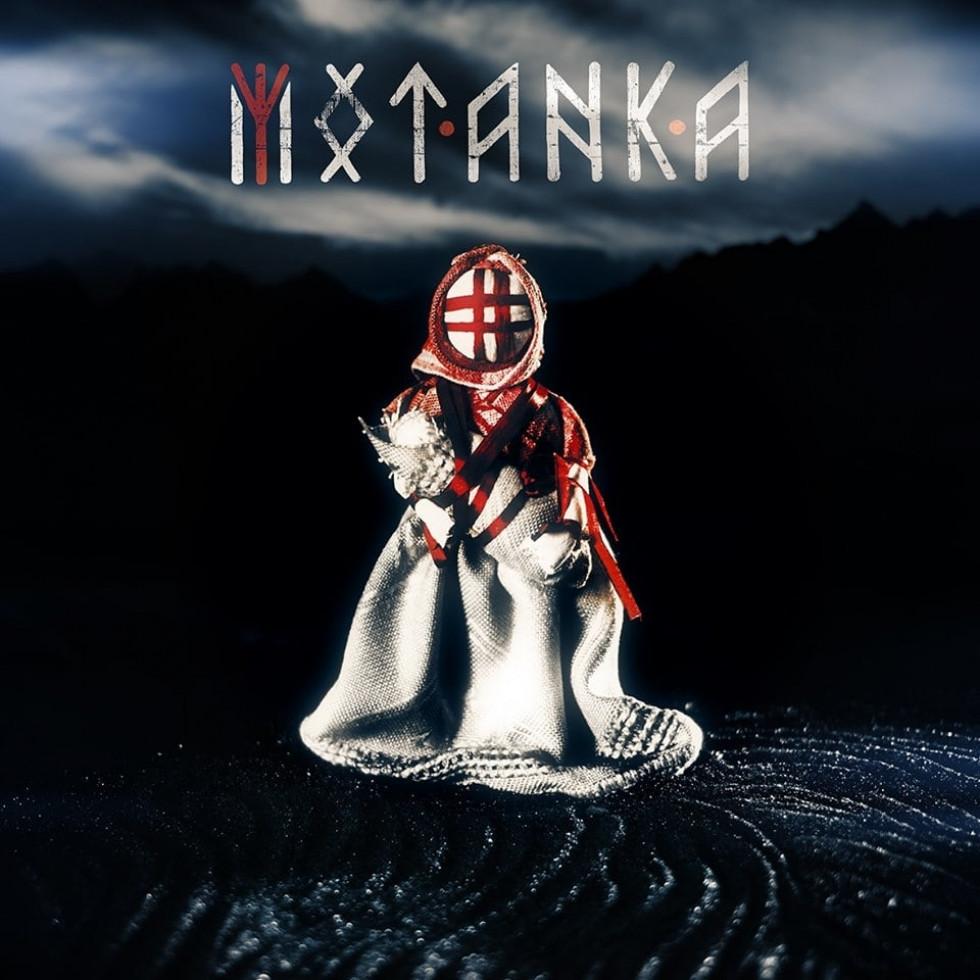 Обкладинка альбому