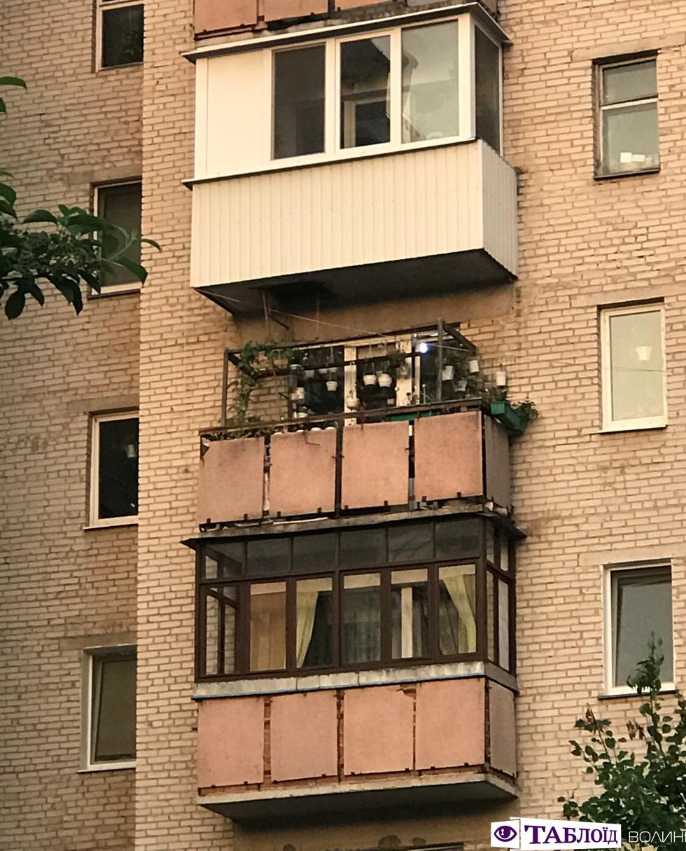 Балкони проспекту Соборності