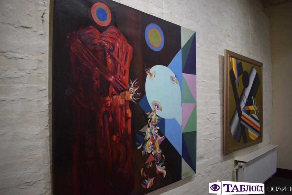 Проект «Діалог світла з кольором»
