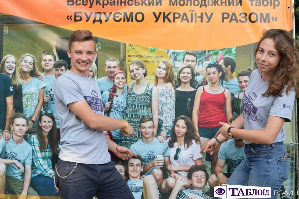 Запальна вечірка-знайомство в честь відкриття нового міського молодіжного центру