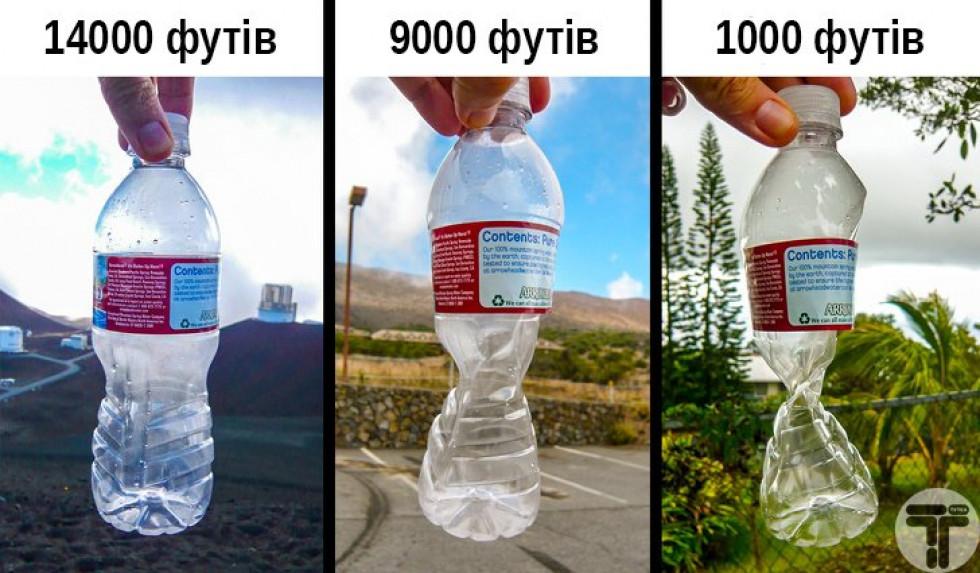 Стиснена пластикова пляшка показує, як тиск змінюється з висотою