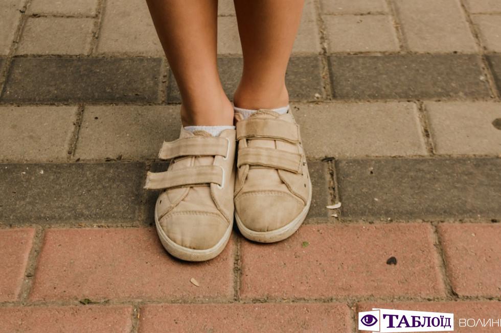 Взуття Захара