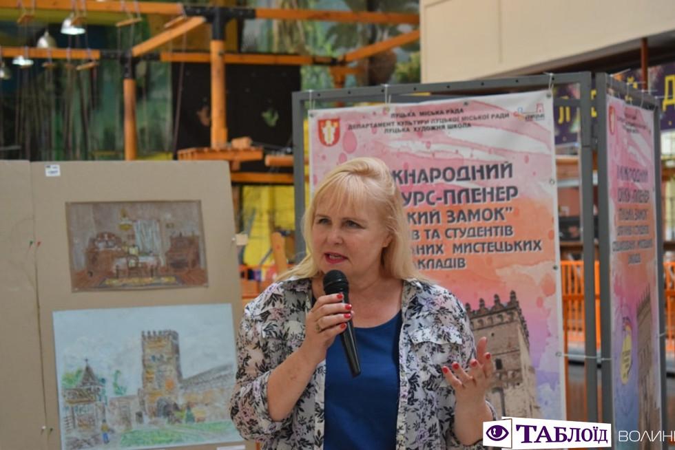 Конкурс-пленер «Луцький замок»