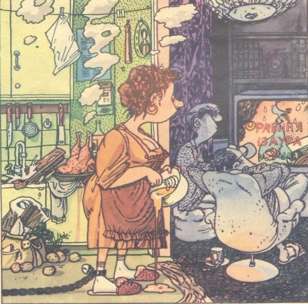 Карикатура з щоденника Марії