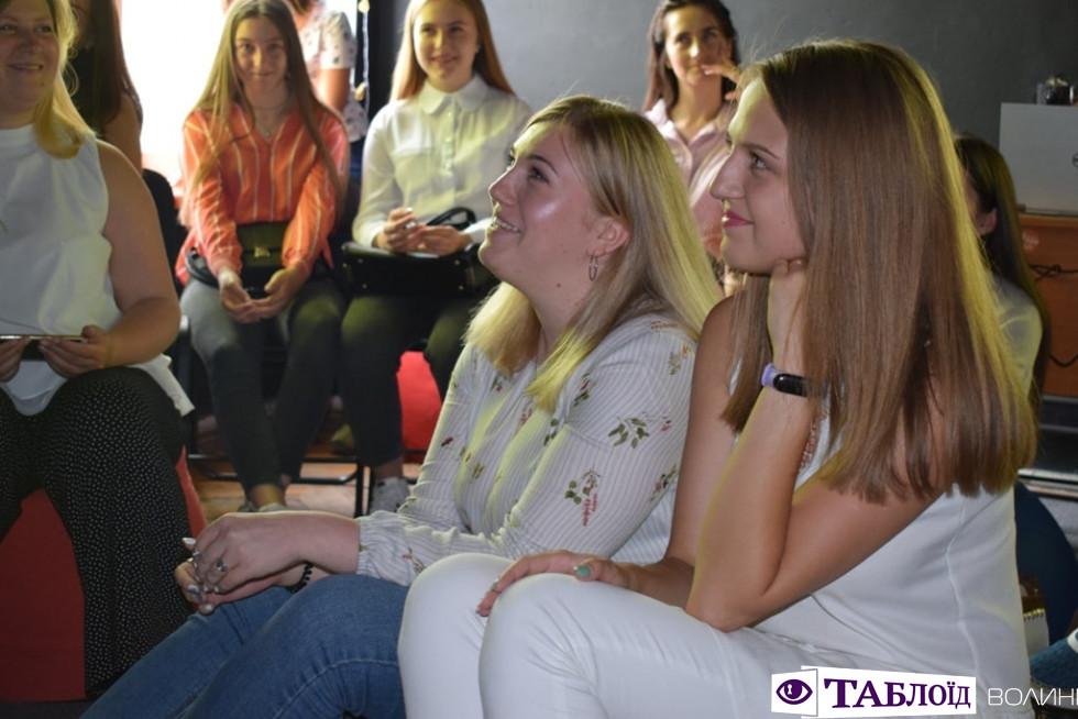 лекція Катерини Ковальчук