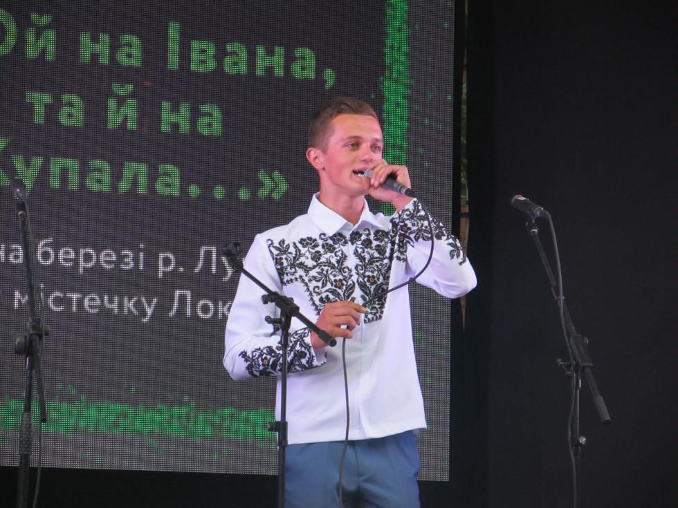 Святкування Івана Купала