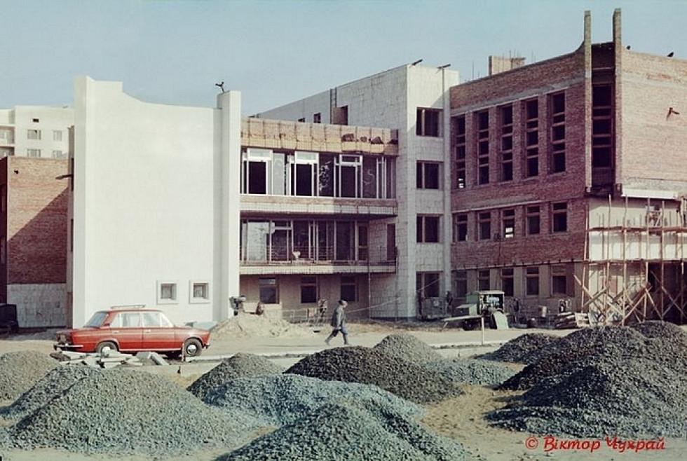 ЗАГС, 1980-ті
