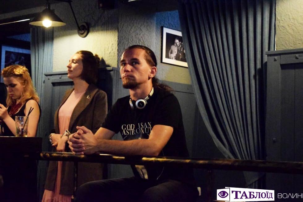 Концерт Макса Таврічеського у «Цитрі»